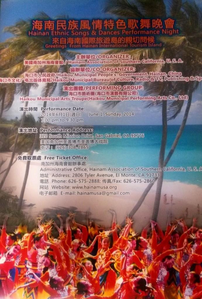 Hainam Songs & Dance at San Gabriel Mission Playhouse 2 WEB